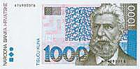 croatian money - 1000 kuna