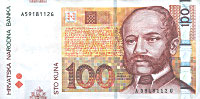 croatian currency - 100 kn bank note