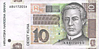 croatian currency - 10 kn bank note