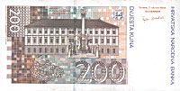 croatian currency - 200 kn bill