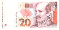 croatian currency - 20 kuna bill