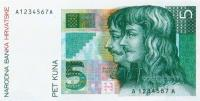 croatian currency - 5 kuna bill